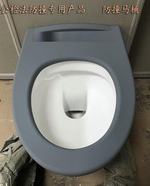 硅胶防撞马桶公检法纪委卫浴洗手台马桶856486595