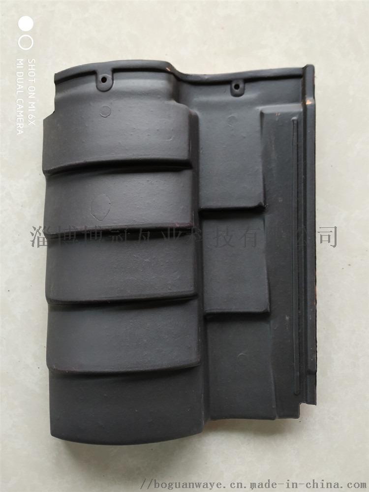 T型法式平板瓦 J型日式和瓦 U型 平板瓦展示135052845