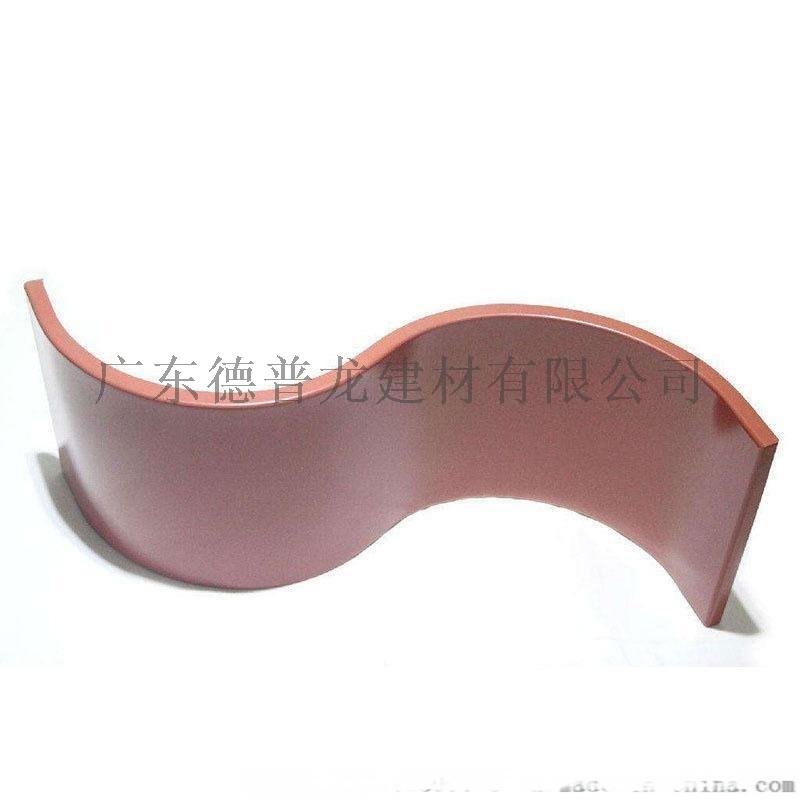 弧形定制烤漆铝单板材料912783405