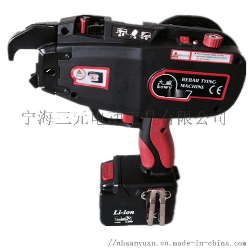 九威充电式钢筋捆扎机建筑钢筋4-45mm批发111559705