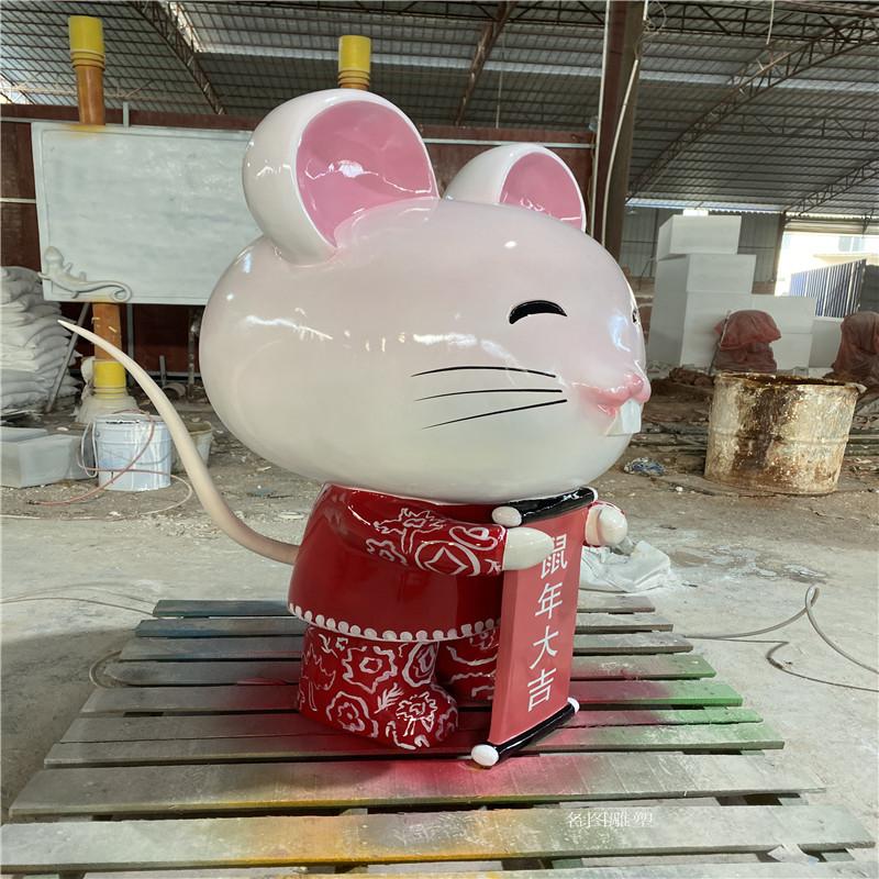 玻璃钢卡通鼠雕塑 鼠年大吉造型雕塑830295712