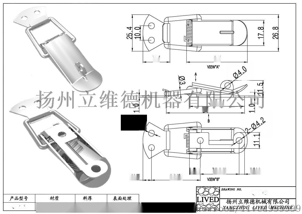 厂家大量供应各类工程304不锈钢快开搭扣817863205