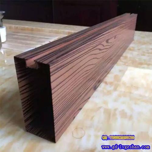 木纹铝方通 型材铝方通款式 仿木纹铝方管.jpg