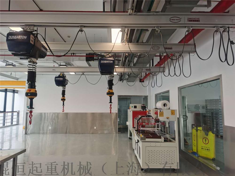 悬臂式智能提升机 组合式智能提升机 悬臂吊142449805