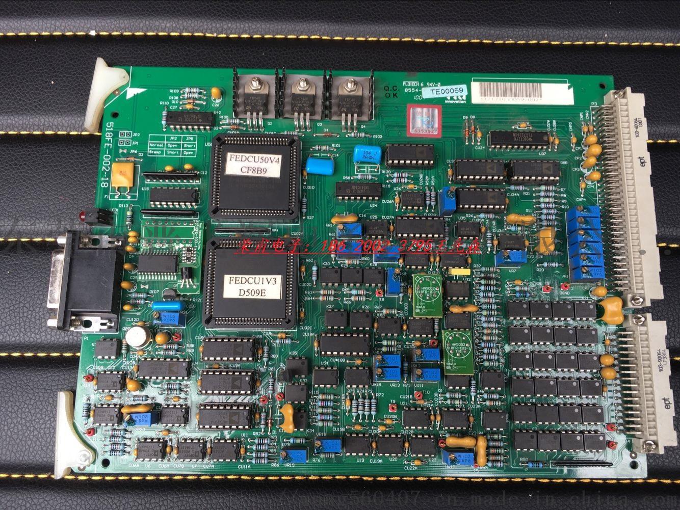 518FE DC板.JPG