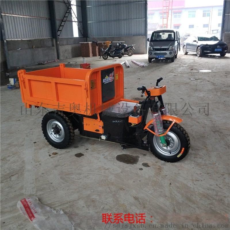 自卸工地运输电动三轮车 建筑机械三轮车91898502