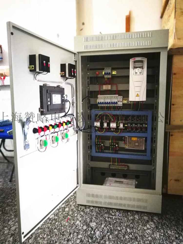 ABB恆壓供水變頻櫃一拖二人機界面5.5KW觸摸屏控制電氣櫃62727935
