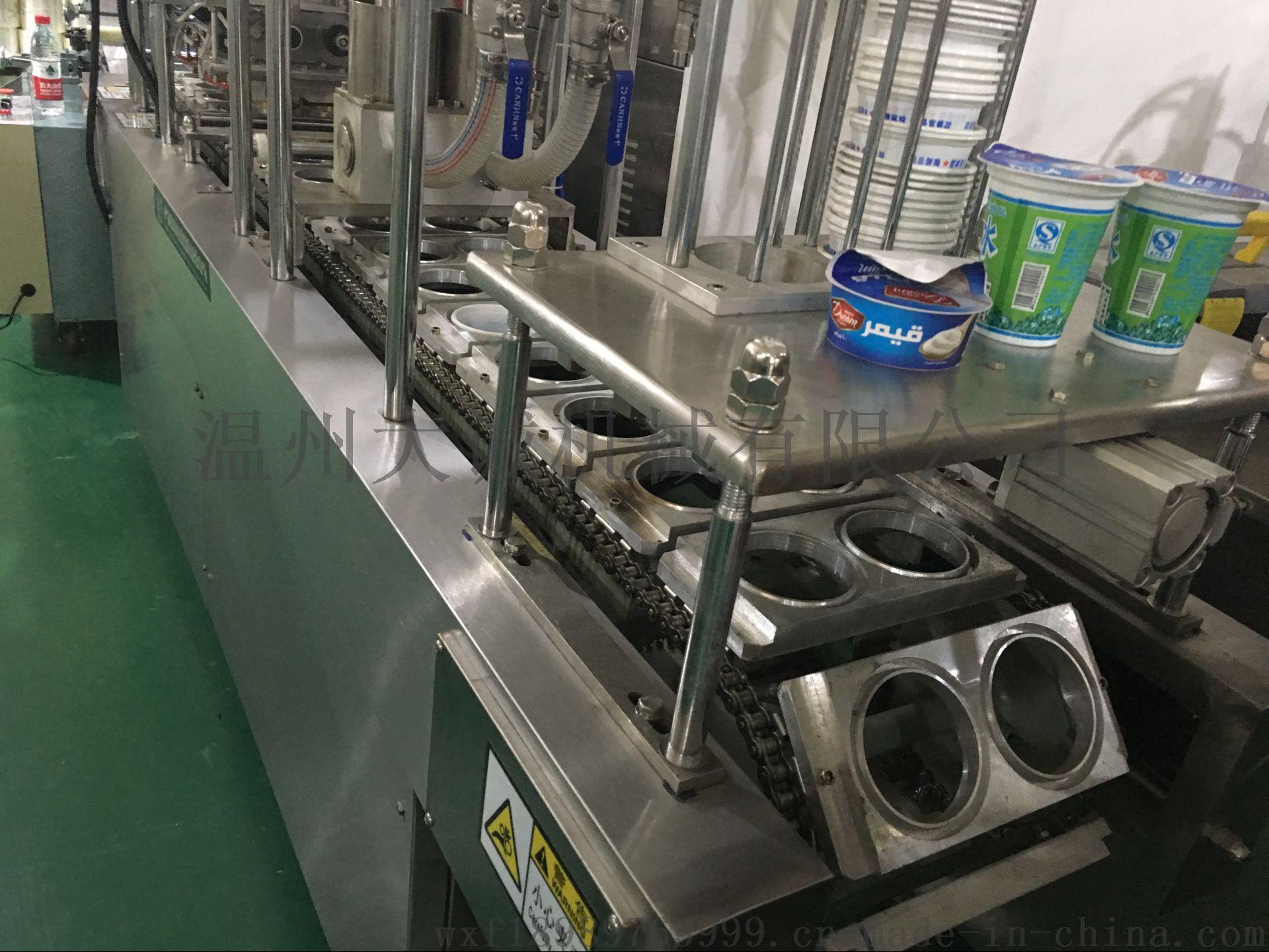 D23-18款供应**瓶装牛奶灌装封口机63552605