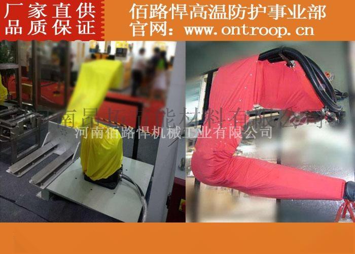 定制:安川搬运防护服、MH50机器人防尘衣747020662