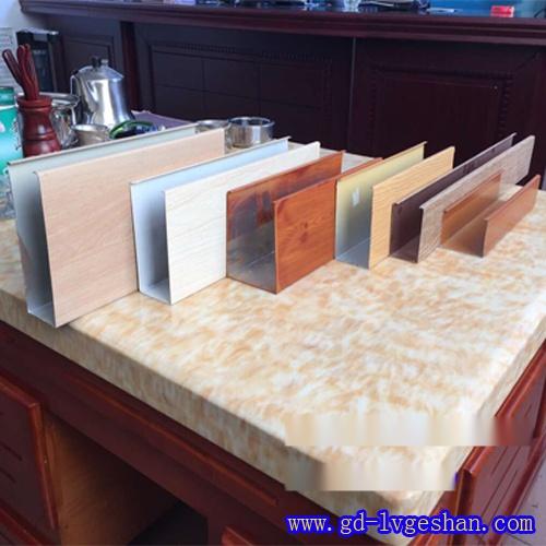 仿木纹U型铝方通 U型方通规格 铝方通颜色