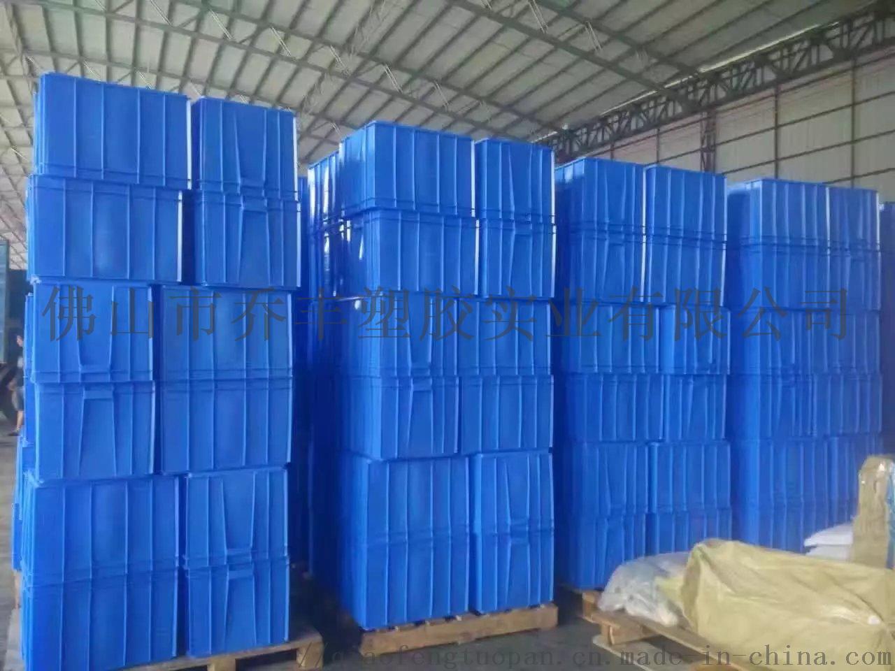 雲浮喬豐塑膠箱,雲浮塑料箱,雲浮週轉箱91601085