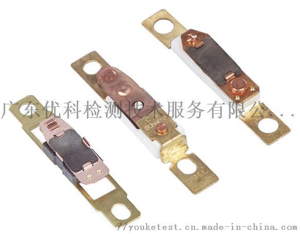 溫控開關 過熱保險護器 溫度保護器2.jpg