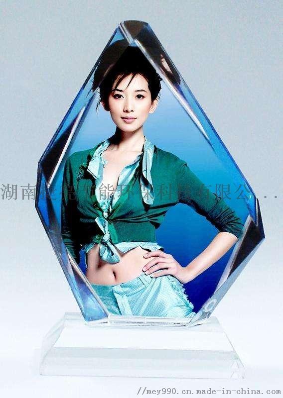 适合创业做礼品定制水晶像的广告宣传单印刷机804229205