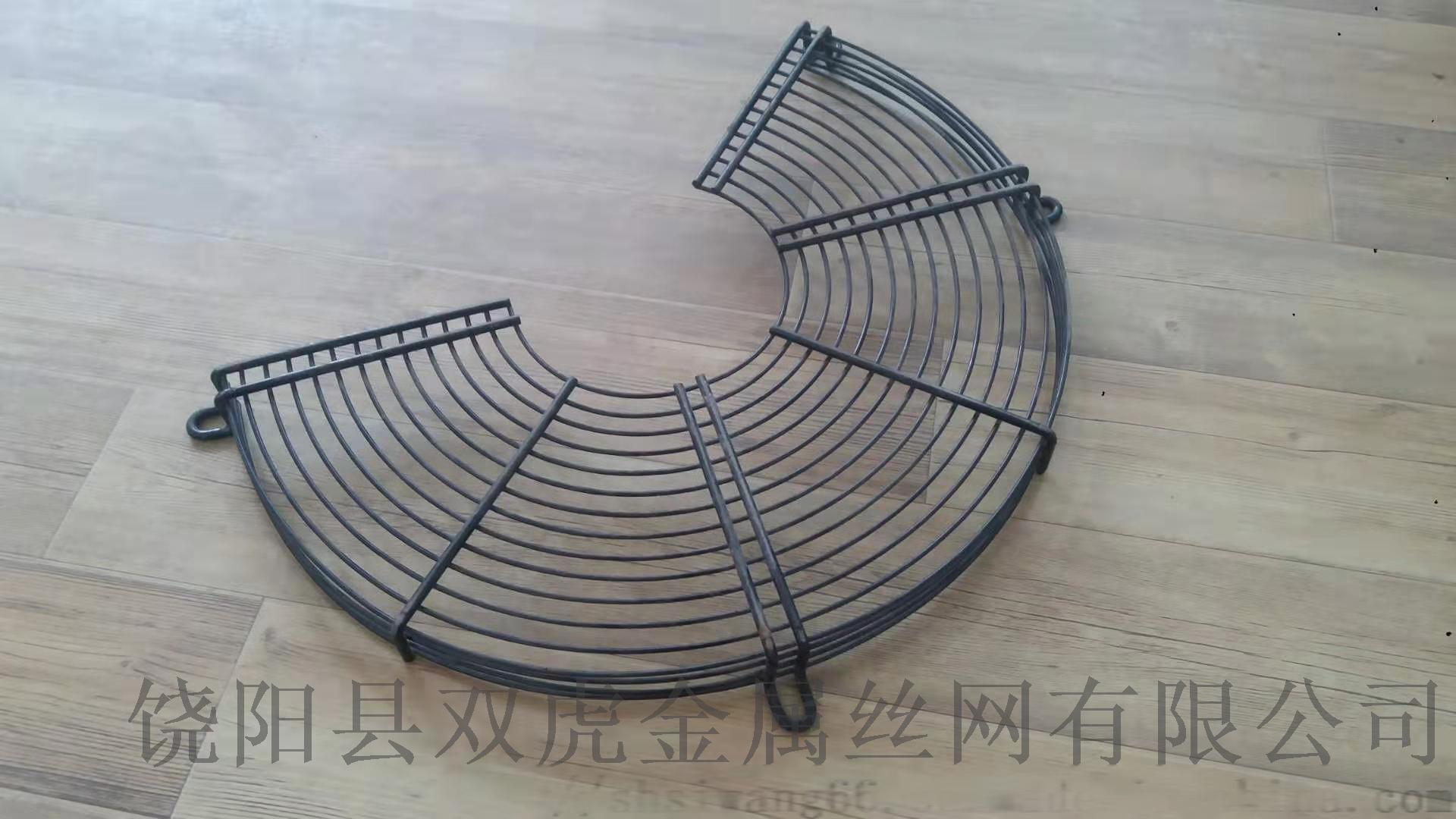 扇形半圆防护钢丝网罩 风机异型网罩787768902