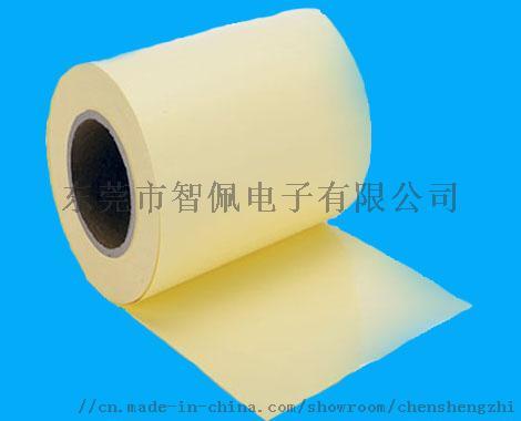 格拉辛淋膜纸,单塑双硅离型纸86240745