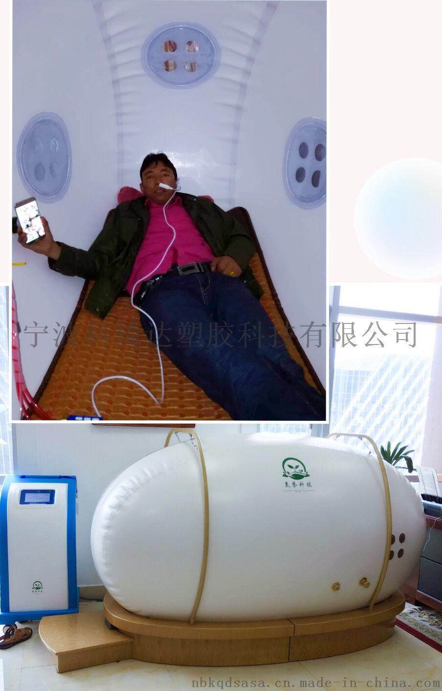 攜帶型高壓氧艙 單人臥式氧艙 家用微壓氧艙737783452