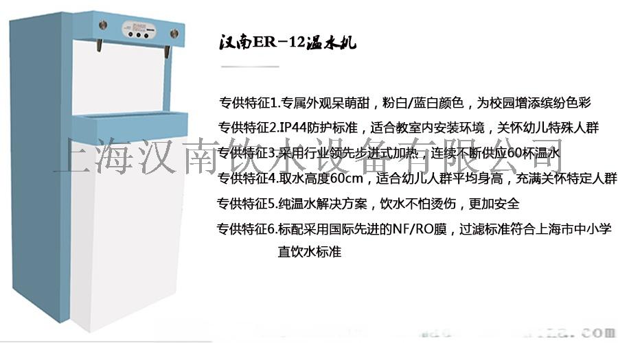汉南ER-12蓝.png
