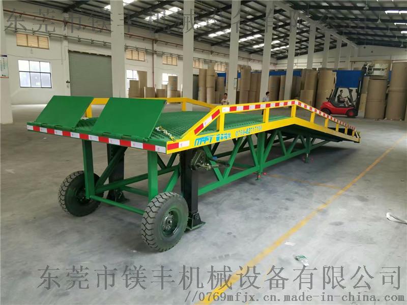 湛江货柜叉车卸货平台|湛江货柜装货登车桥72505412