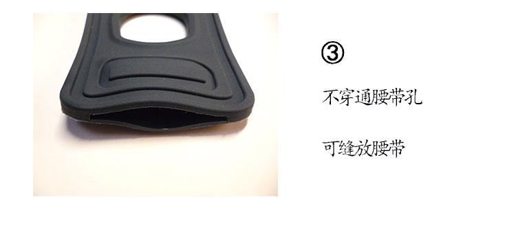 腰帶魔術貼詳情_08.jpg