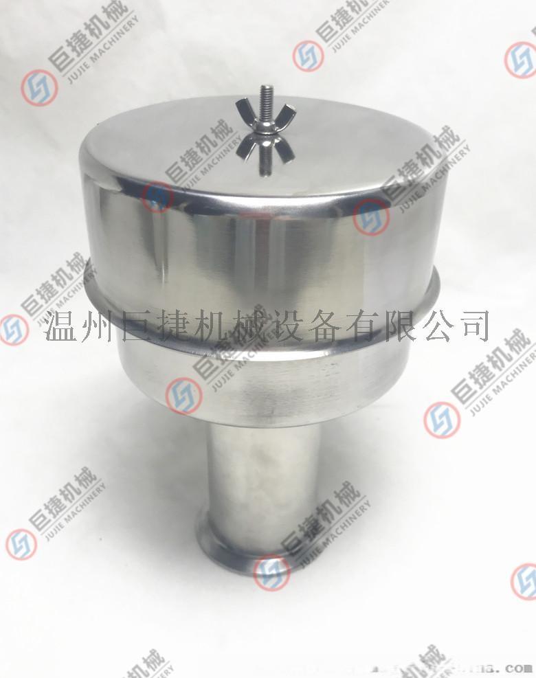 罐頂專用水封呼吸閥 水封排氣閥 衛生級水封呼吸閥 彎頭式呼吸閥753245905