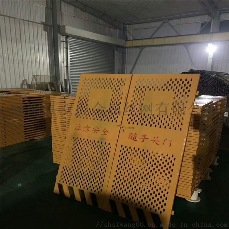 电梯井安全门 施工电梯门 建筑电梯门69189042