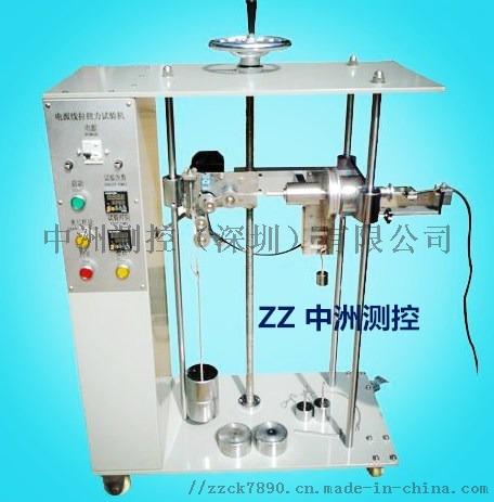 中洲测控电线电缆燃烧试验室820446335