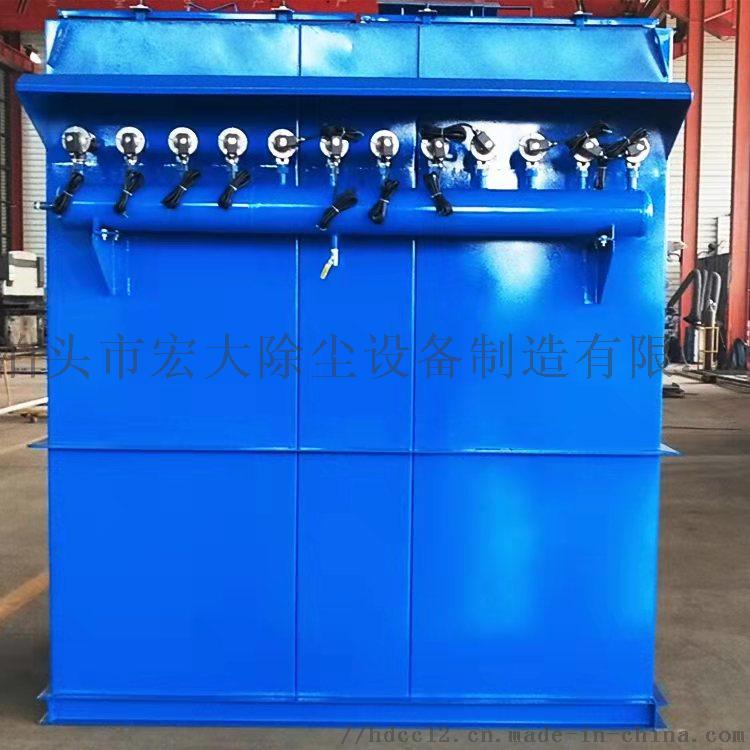 气箱除尘器 FMQD系列三室大型工业粉尘气箱除尘器849387742
