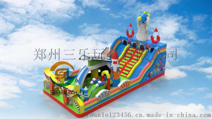 最新款滑梯 (2).jpg