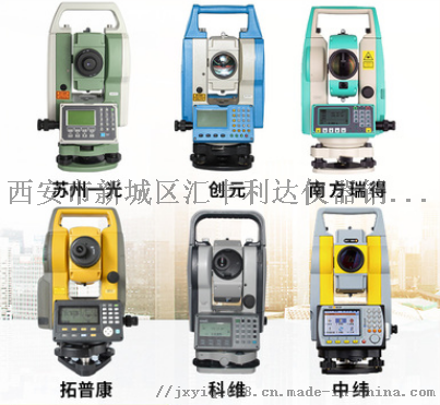 西安哪里有卖水准仪水平仪测绘仪器873445645