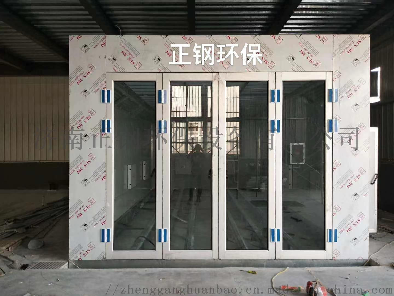 纳美瑞烤漆房汽车烤漆房厂家供应支持定做866714422