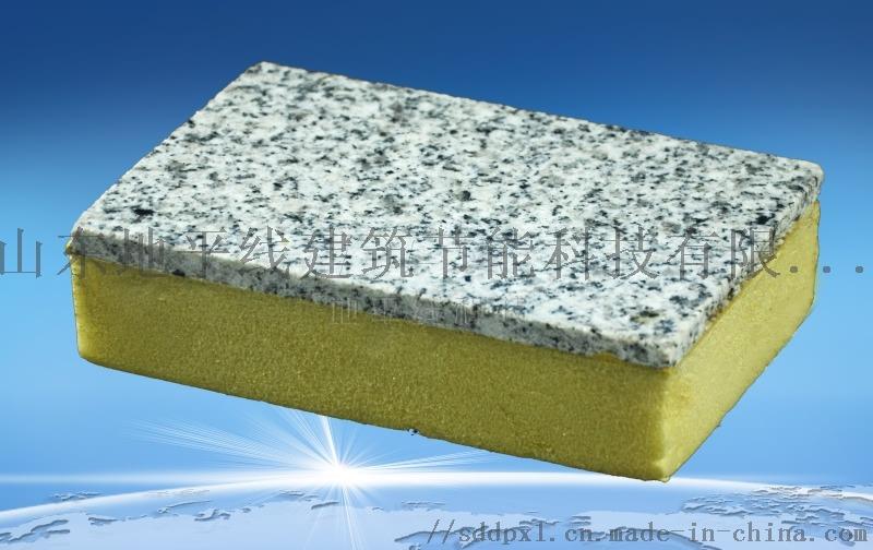 聚合聚苯板芯材外墙保温装饰复合板厂家825556592