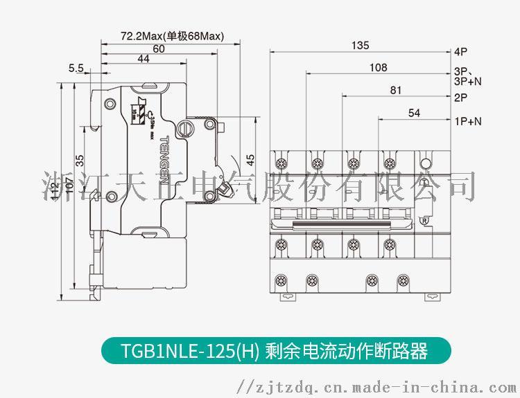 TGB1NLE-125详情页(通版)_15.jpg
