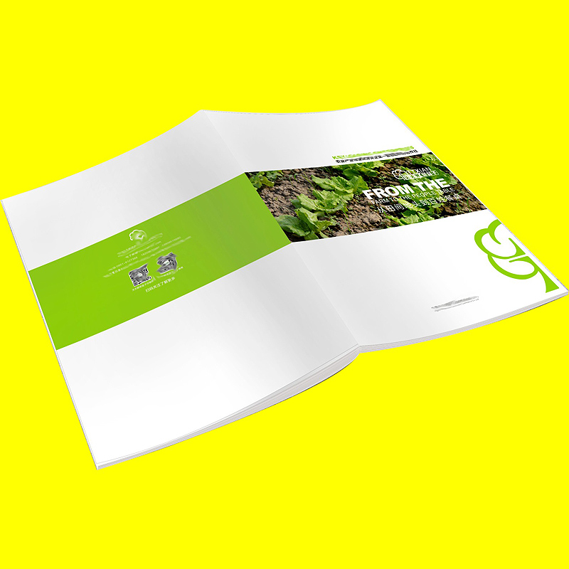 肥料包装设计9.jpg