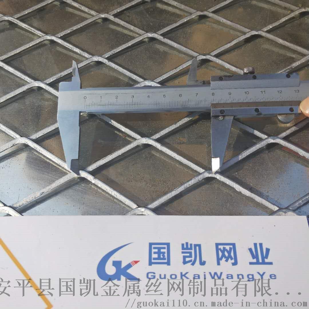 拉伸钢板网丝径 浸漆铁丝网卷钢板网厂家115837882