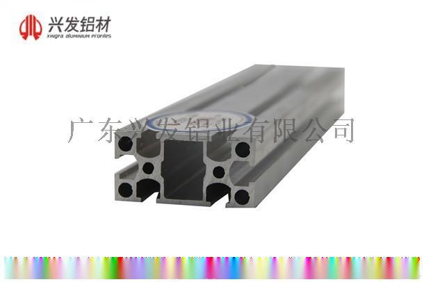 广东兴发铝材供应来图来样定制各类工业铝型材726367705