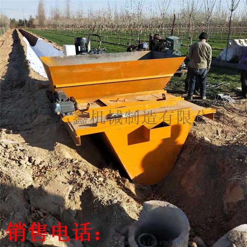 小型渠道衬砌机 公路水渠现浇混凝土一次成型机107503662