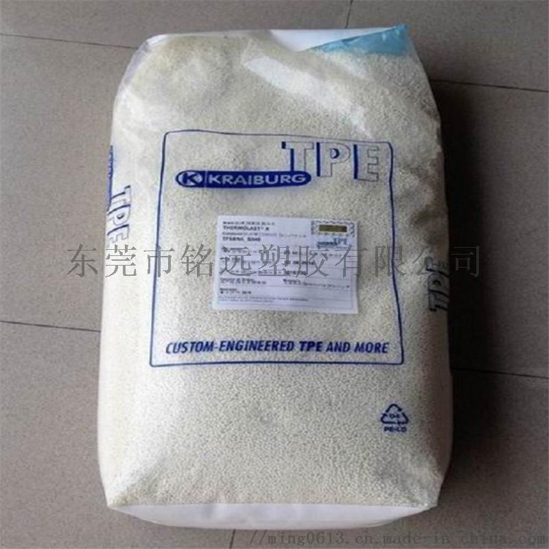 抗紫外線 管材級TPE G6713C 包覆TPE901820735