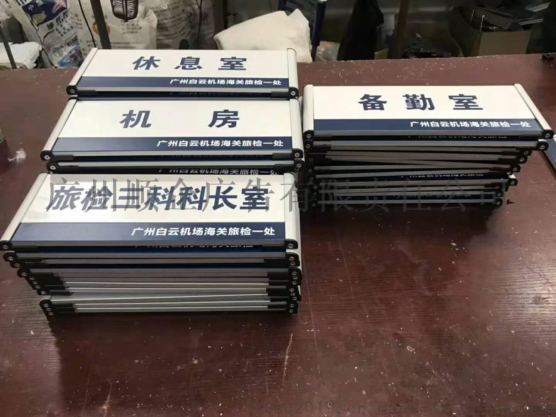 标识标牌指示牌反光膜标识不锈钢标识亚克力标识定制118425055