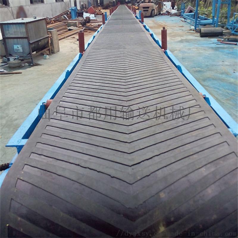 快速上料皮带机 定制大型矿山皮带输送机98655502