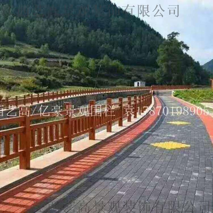 微信图片_20190406112017_gaitubao_com_watermark_gaitubao_com_750x750.jpg