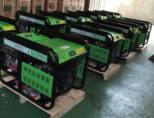 汽油发电机10KW   工厂发电  920848065
