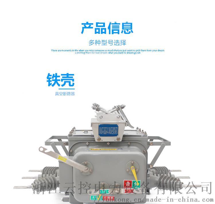 2_看圖王(48)_11.jpg