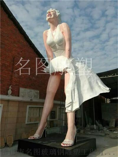 信宜玻璃鋼人物雕塑、園林玻璃鋼人物雕塑定做825244005