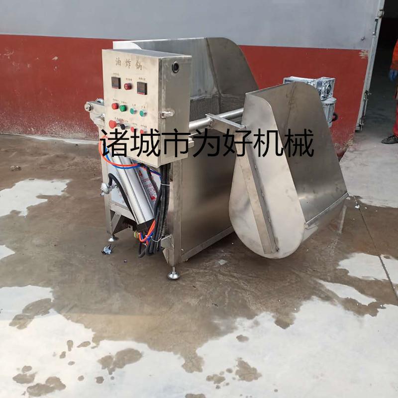 2020豆泡气缸油炸锅 带搅拌进出料油炸设备115341212