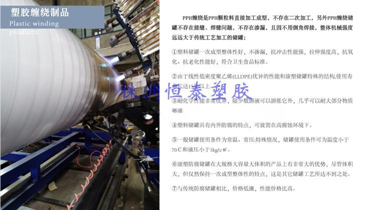 聚丙烯PP离子交换柱 离子交换树脂柱 塑料交换柱133737835