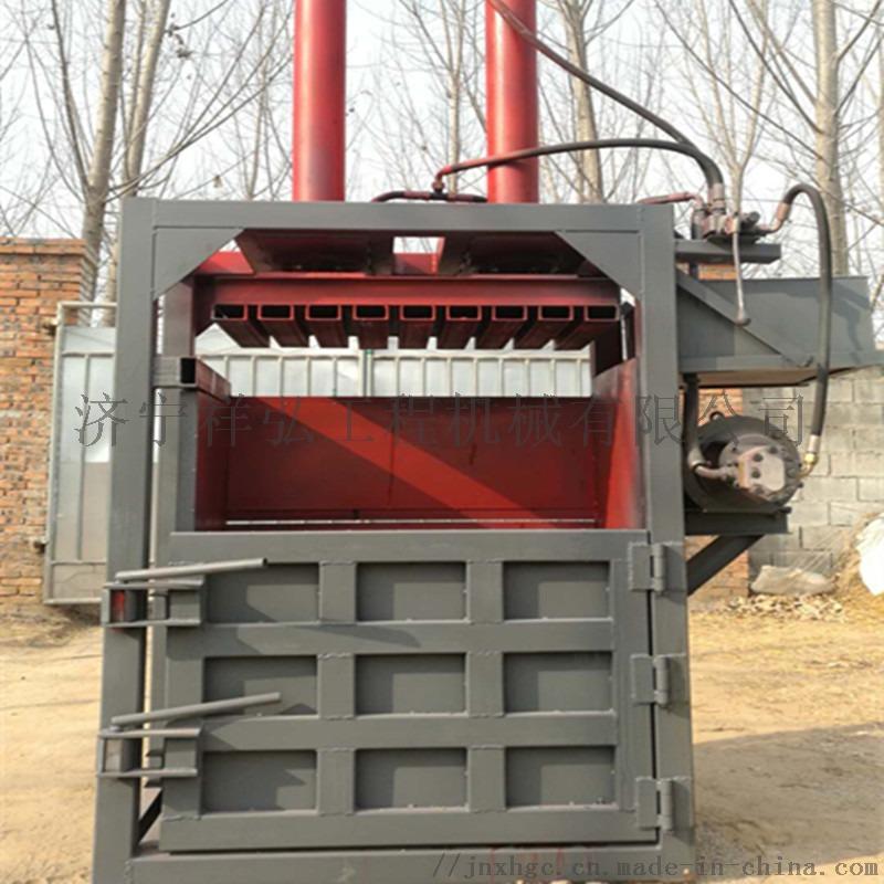 无门立式液压打包机 麻袋压包机 吨包袋液压打包机817177082