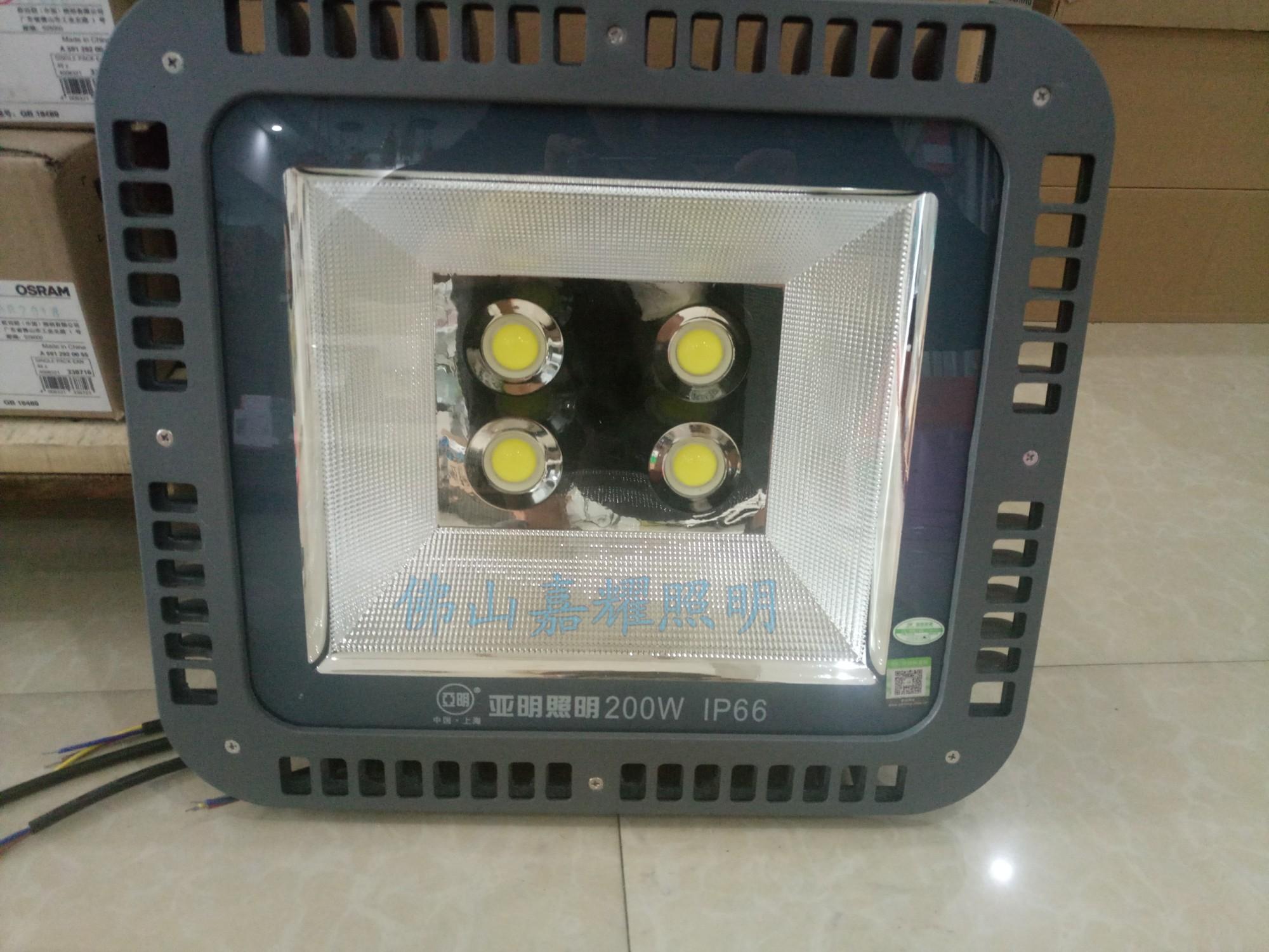 亚明照明200W投光灯1.jpg