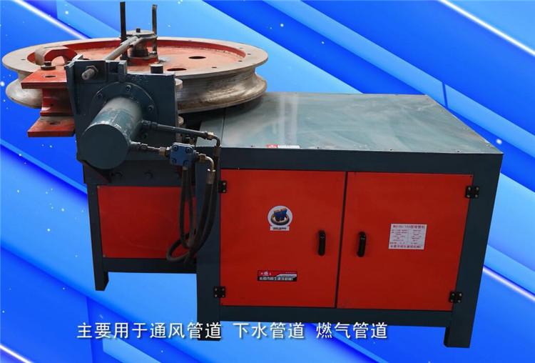 江西鹰潭弯管机数控液压弯管机厂家现货供应