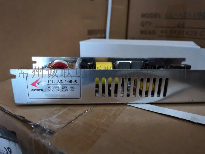 CL-A2-100-5.jpg