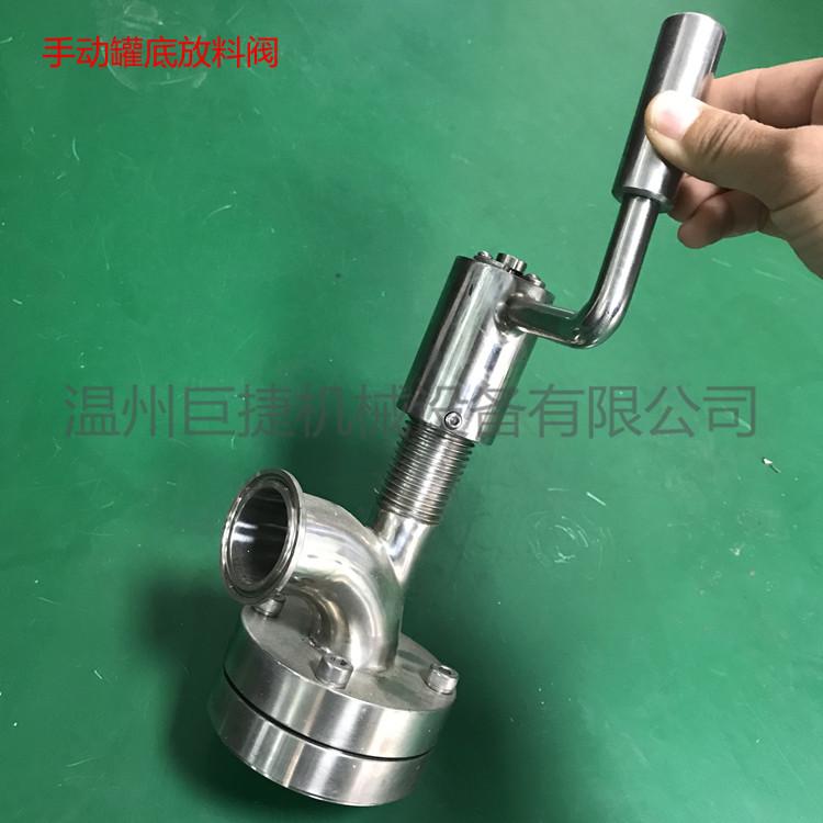 304正料不鏽鋼氣動罐底閥 衛生級氣動快裝罐底閥909301205